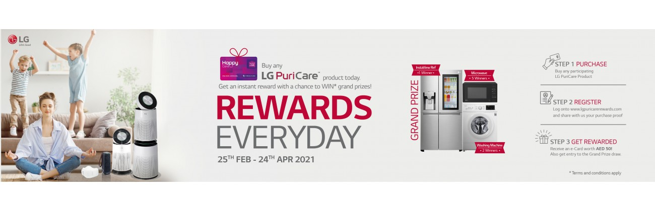 Pruicare Rewards