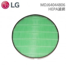 HEPA FILTER  FOR LG AIR PURIFIER - MDJ64044806